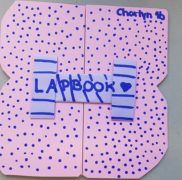 Lapbooks_deutsch 18-19 (13)